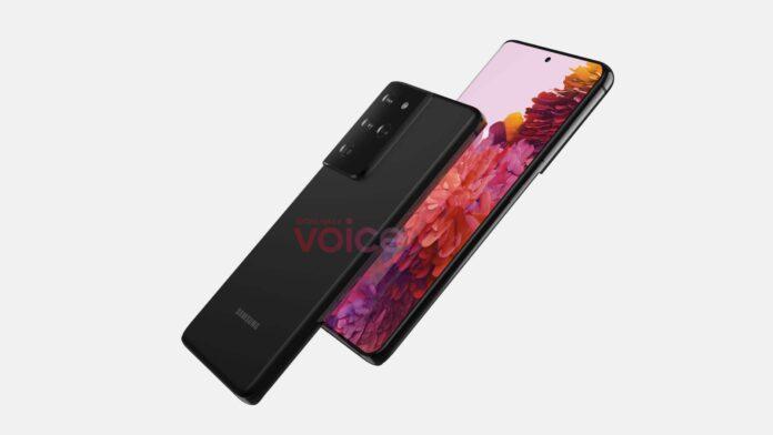 So sánh cấu hình Samsung Galaxy S21 Ultra và S20 Ultra